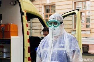 За сутки в Томской области обнаружили 61 случай заражения Covid-19