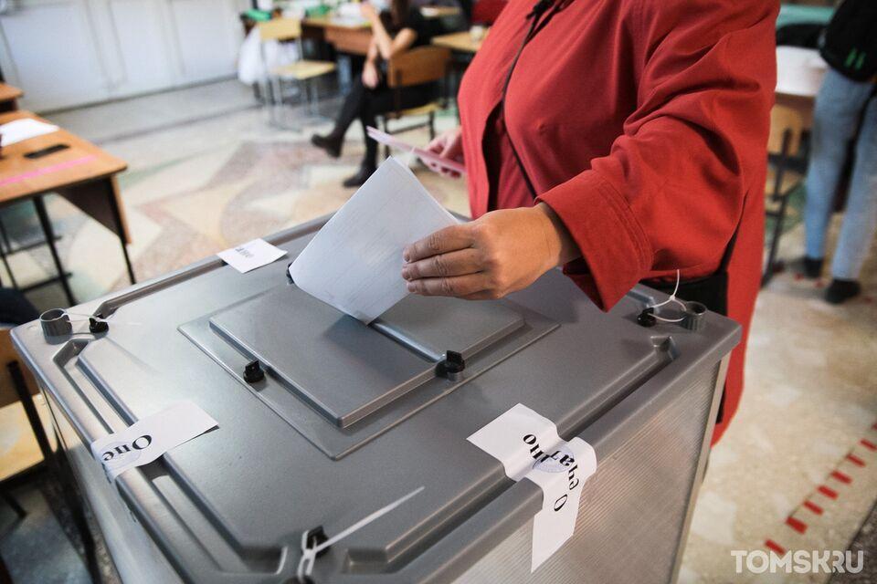 Духота, маски, отсутствие инфо о кандидатах: на что пожаловались томичи в единый день голосования