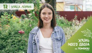 Сказочный двор в центре Томска: когда молодежь не выгонишь из столетнего дома