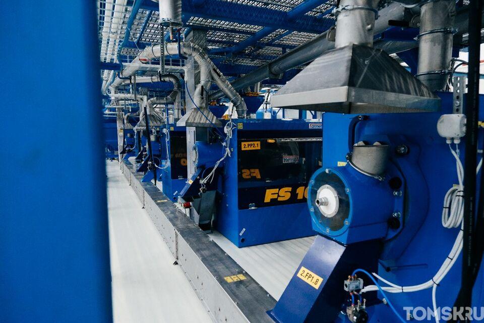 Томскстат отметил падение промышленного производства в регионе