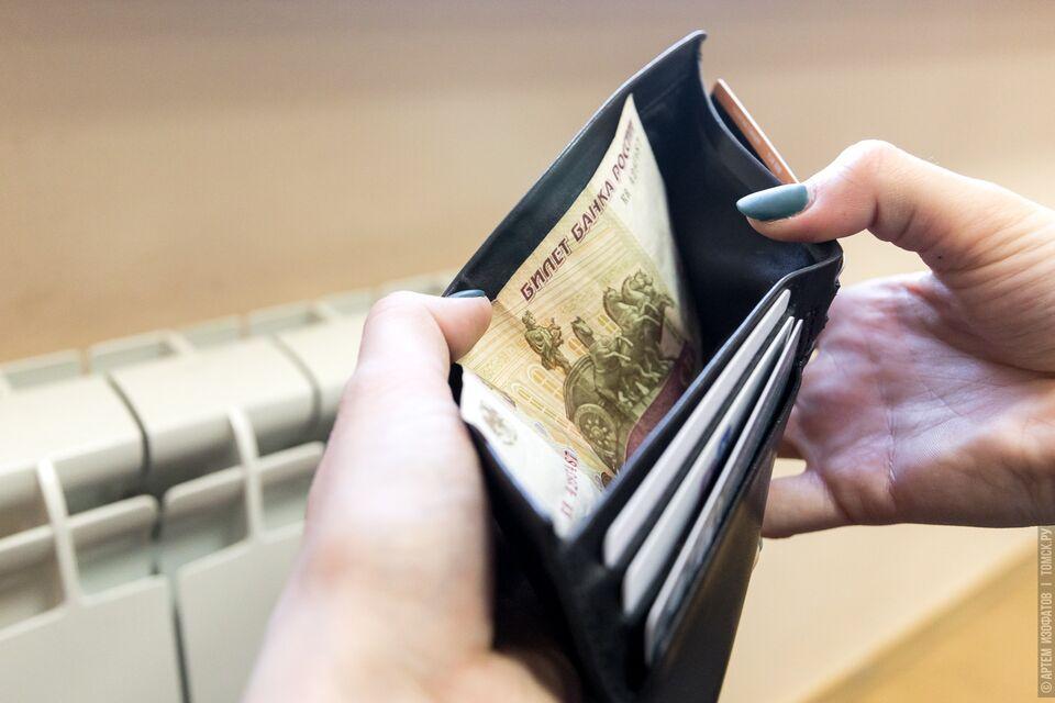 Эксперты ОНФ оказывают бесплатную помощь пострадавшим от финансовых мошенников