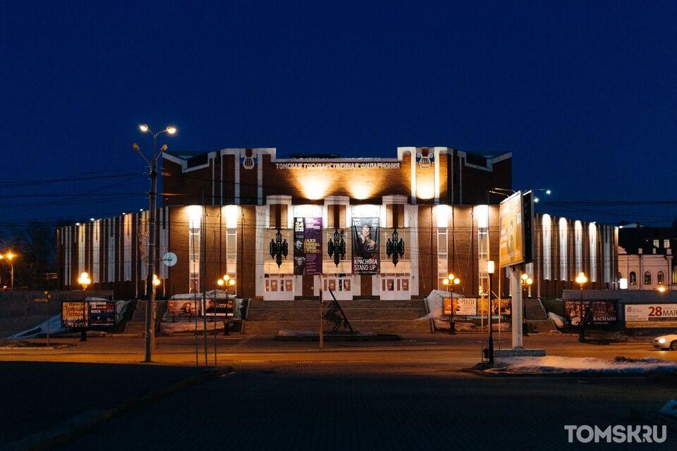 В Томской области разрешили открыться театрам, кино и ДК