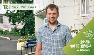 «К нам водят важных гостей, если нужно показать образцовый двор»: Потребительский кооператив ЖК «Луч»