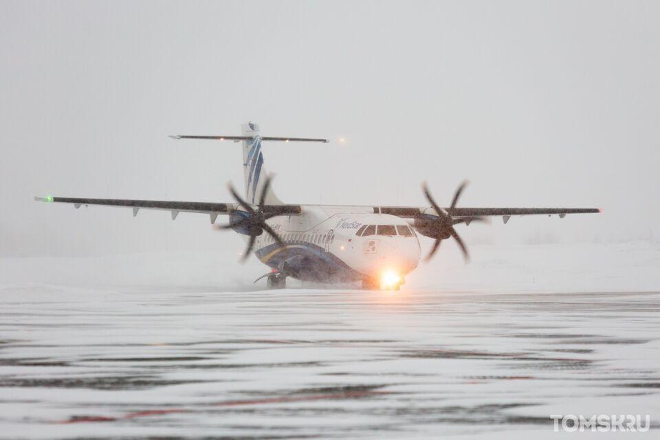 Россия возобновила сообщение с тремя странами ближнего зарубежья