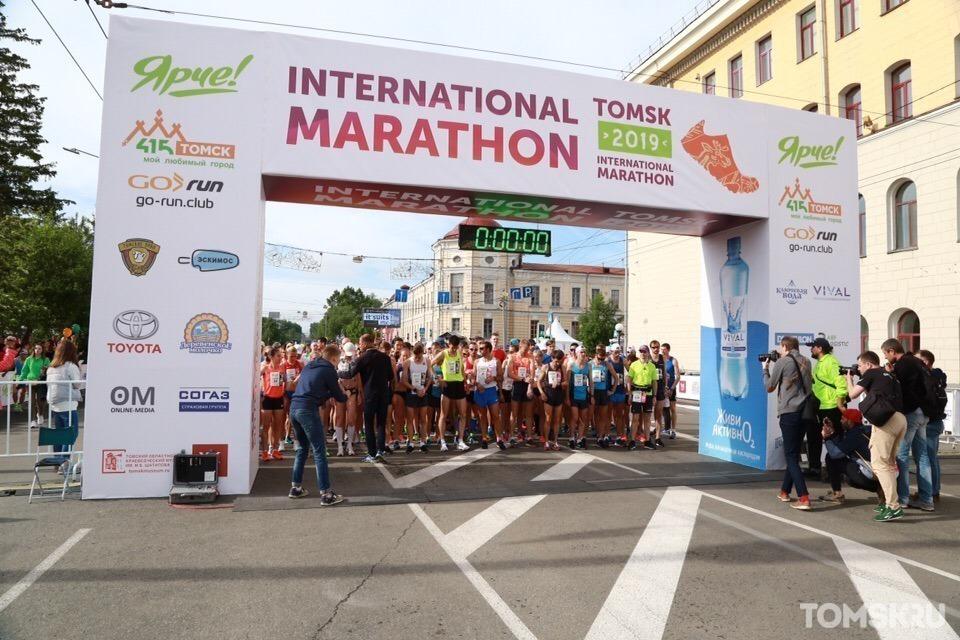 Томичей приглашают на беговой марафон, но в онлайн-режиме