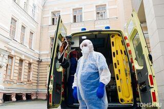 За сутки в Томской области выявлен 61 случай заражения Covid-19