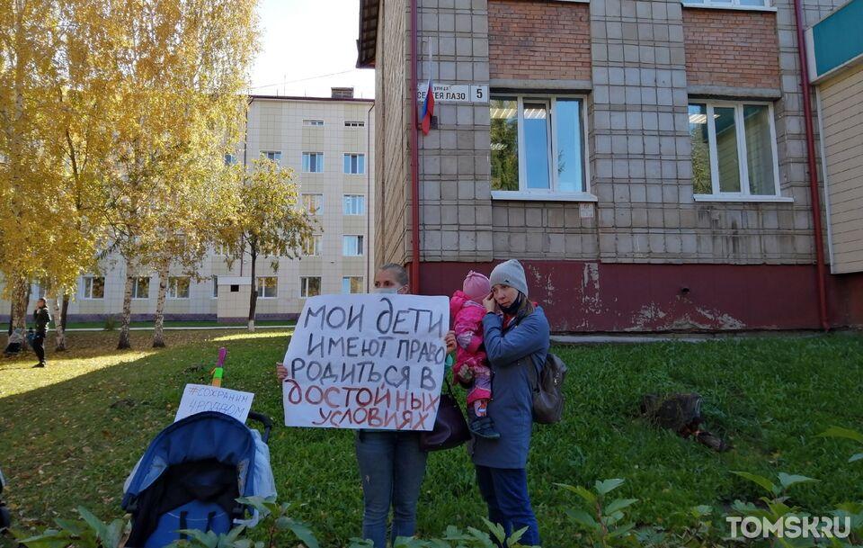В Томске прошел стихийный пикет против создания ковидария в роддоме № 4