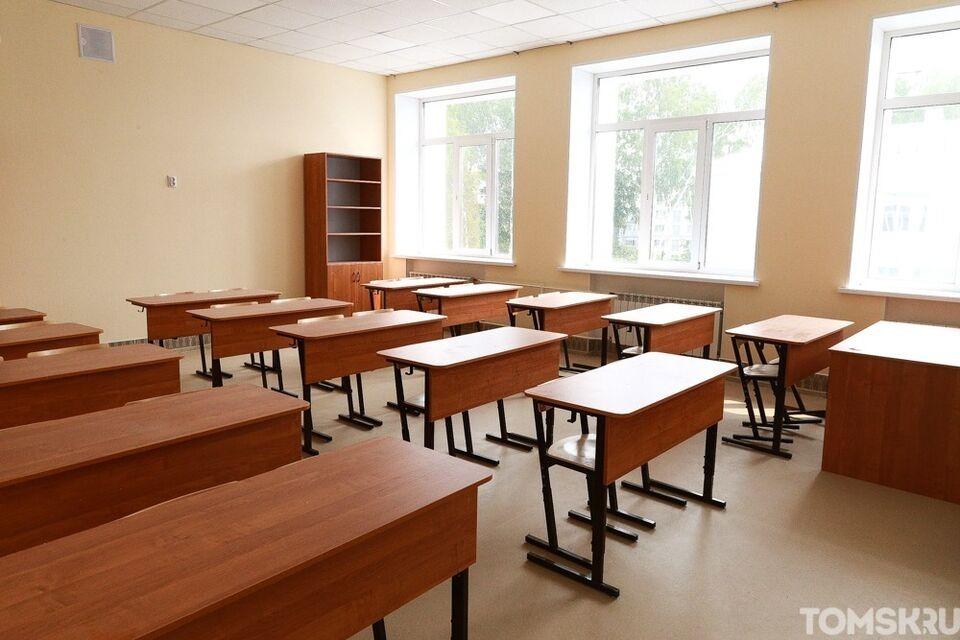 Шесть классов направили на «дистанционку» из-за COVID-19 в томской школе