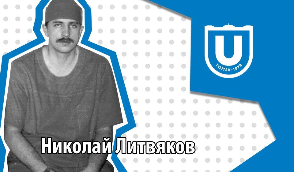 Выпускник томского вуза рассказал о критериях успешности ученого