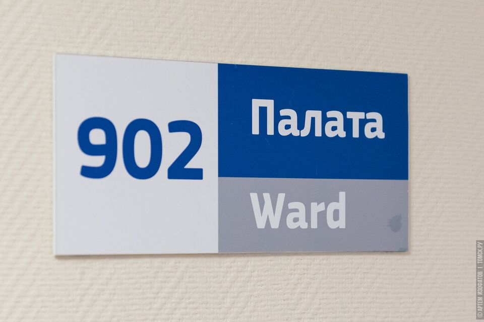 В БСМП заработал респираторный госпиталь