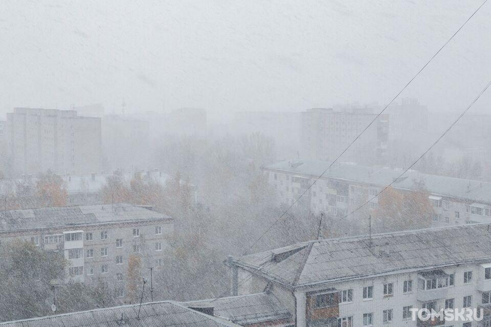 Сильный дождь, снег и усиление ветра: томичей предупреждают о резком ухудшении погоды