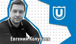 Томский ученый: давно прошли времена, когда зарплаты не хватало на жизнь