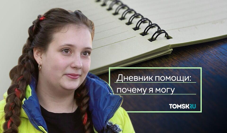 Узнавать историю города через архитектуру и детали: волонтерский гид Томска