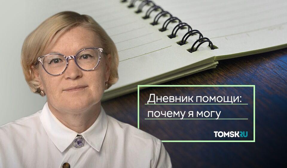 Вторая мама: как Елена Петрова помогает детям с диагнозом «рак»