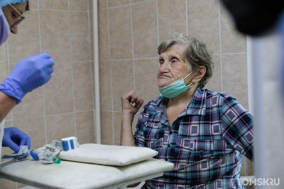 Томичи старше 65 лет могут еще дважды оформить больничный