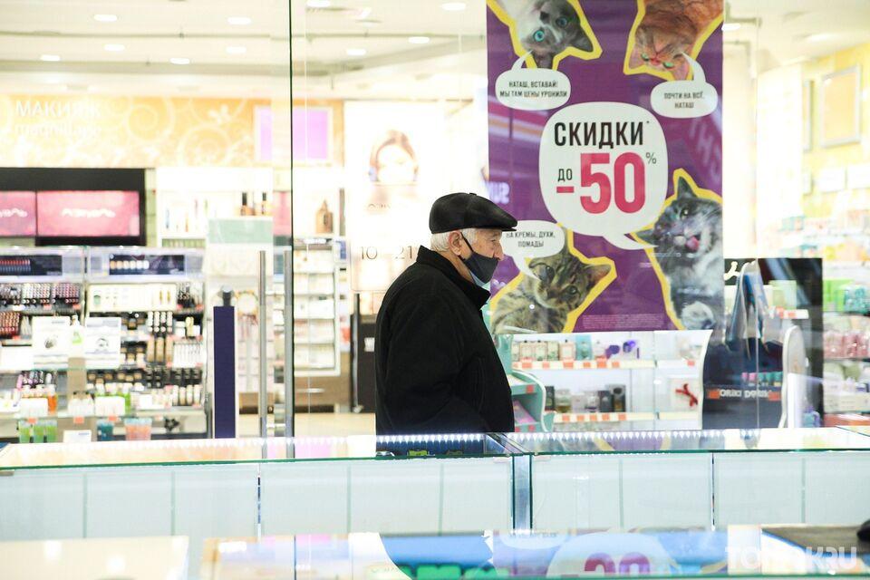 ИЦК подтвердил 199 новых случаев COVID-19 в Томской области