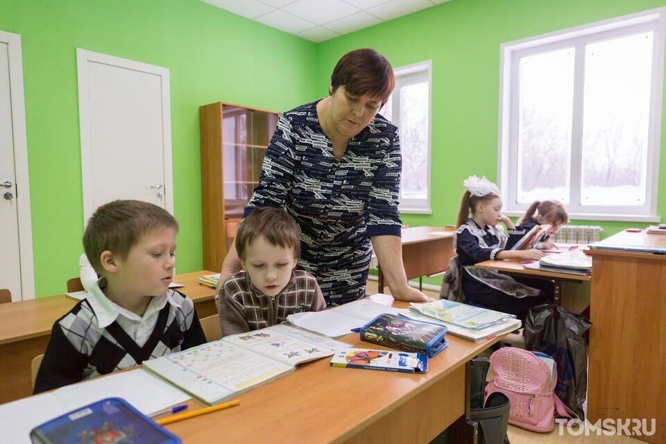 Не все классы томских школ начнут четверть в очном формате: кто временно выходит на «дистанционку»