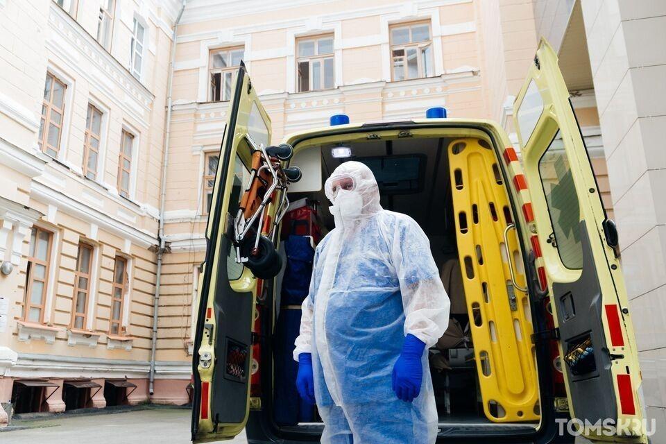 Еще одну смерть от коронавируса подтвердили в Томской области