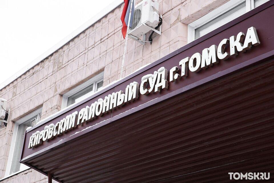 Два месяца в СИЗО: Ивану Кляйну определили меру пресечения на время следствия