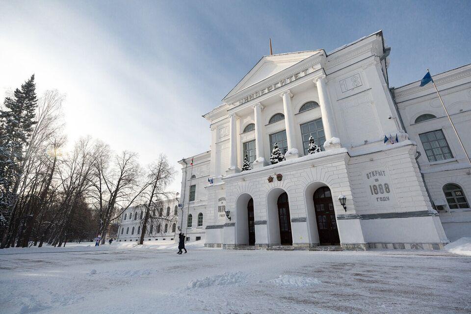 Продолжить обучение: выпускники вузов и ссузов этого года смогут пройти бесплатные курсы в ТГУ