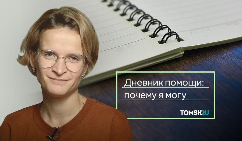 Слышать глазами: кто и как помогает глухим в Томске и что надо знать родителям неслышащих детей