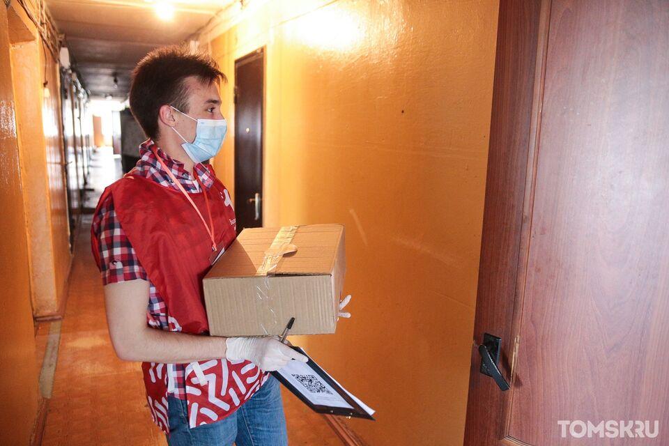 Волонтеры просят томичей присоединиться к доставке продуктов и медикаментов для пожилых людей