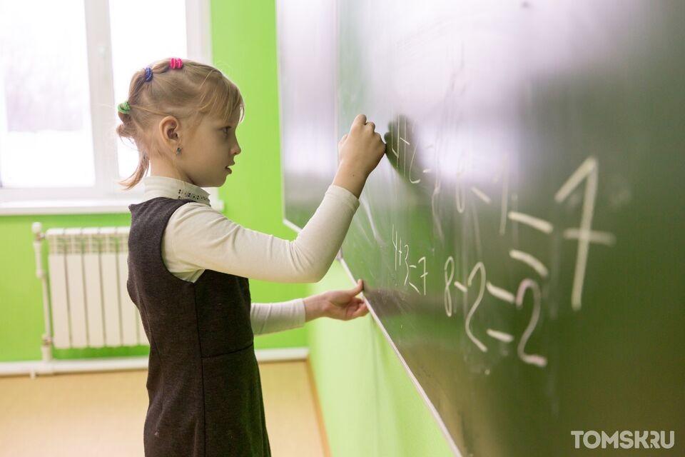 Более пятисот школьников болеют коронавирусом в Томской области