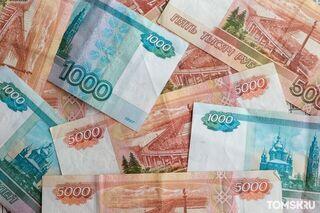 Каждый 15-ый работающий житель Томской области получает более 100 000 рублей