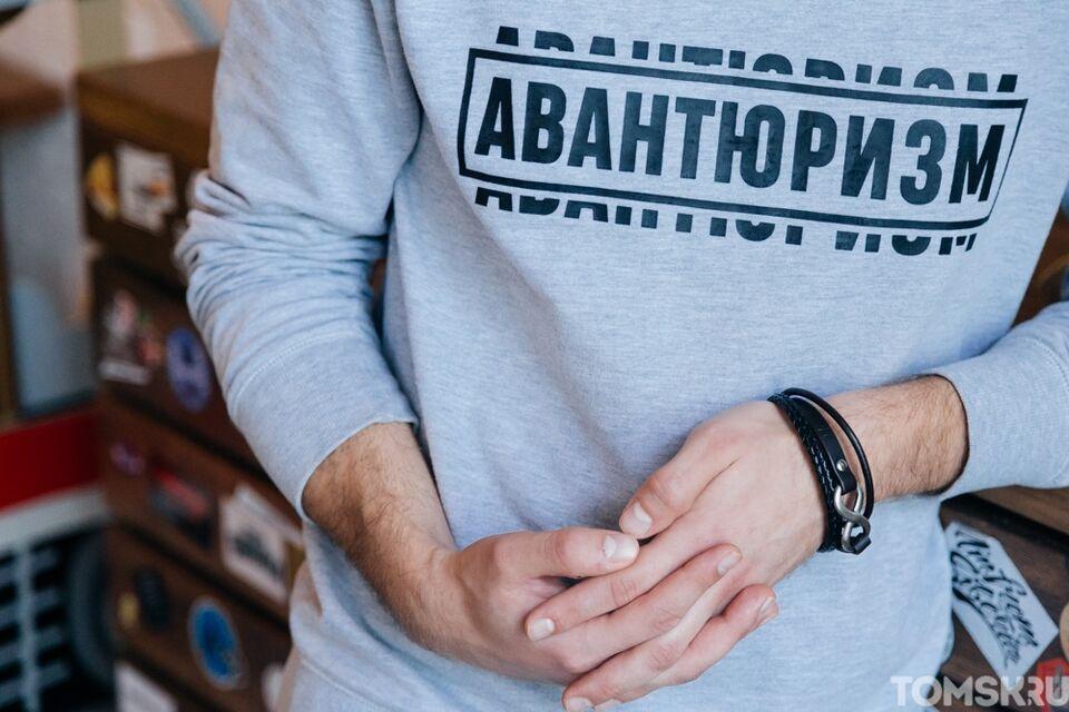 Оперштаб: объявления о продаже очереди в томских поликлиниках — фейк