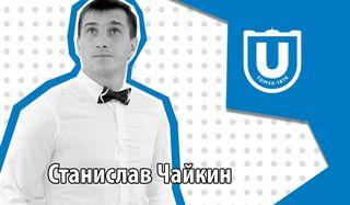 Университет объединяет сердца: томский предприниматель о динамичном студенчестве