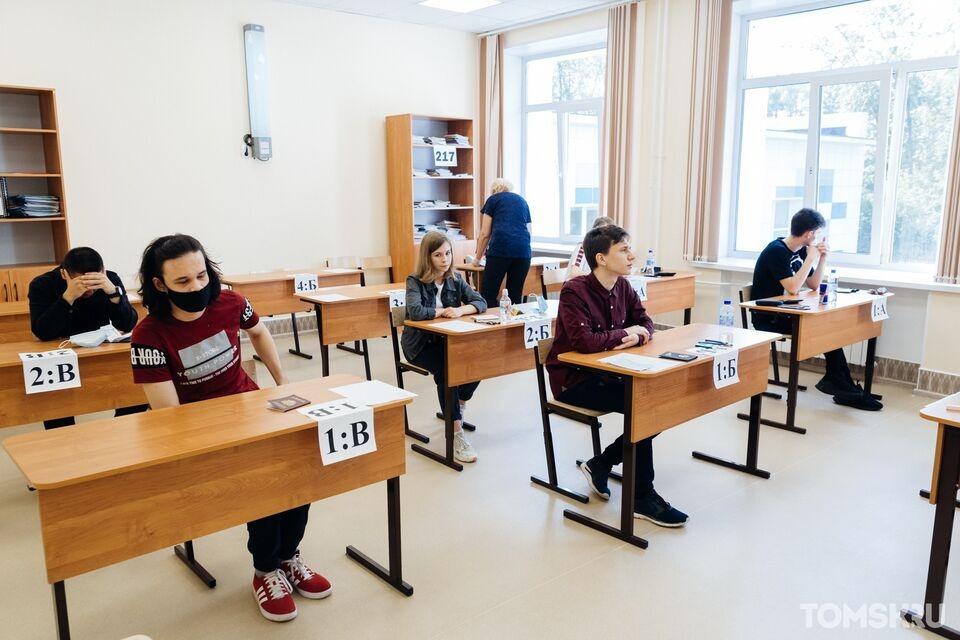 Подготовить к экзаменам за деньги: сибирскую школу проверят после рассылки о незаконной услуге