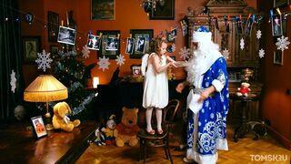 Томичей приглашают стать Дедами Морозами для малоимущих детей