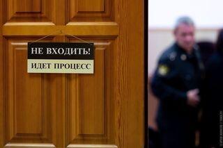 Житель Томской области получил 3 года колонии за угон машины своего отца
