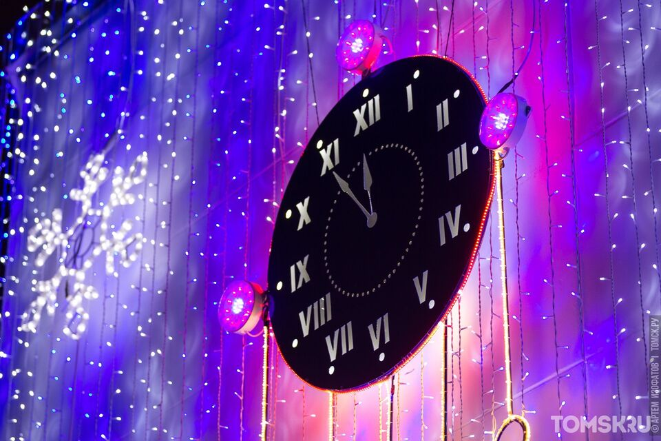 В Новый год без паники: лайфхаки от психологов
