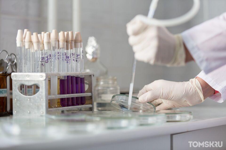 Тесты на антитела к COVID-19: где в Томске сдать анализы