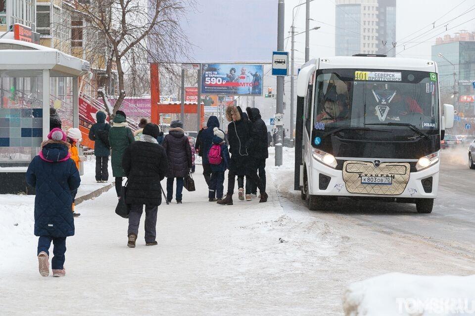 Оплата за проезд в общественном транспорте в Томске вырастет на рубль