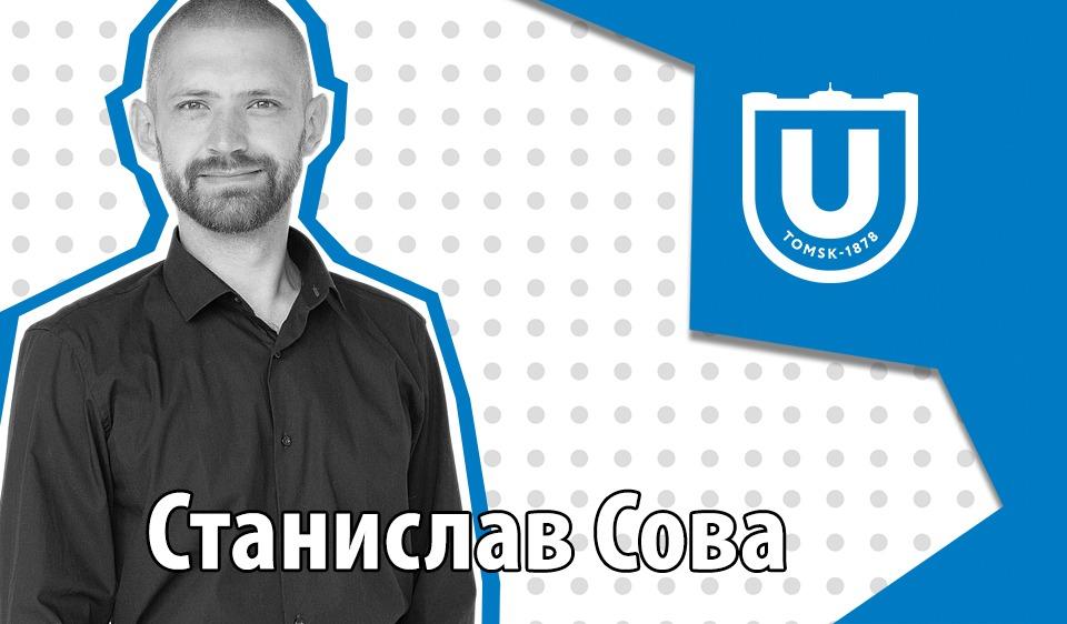 Рисовал себя хакером, а стал директором благотворительного фонда: история выпускника ТГУ