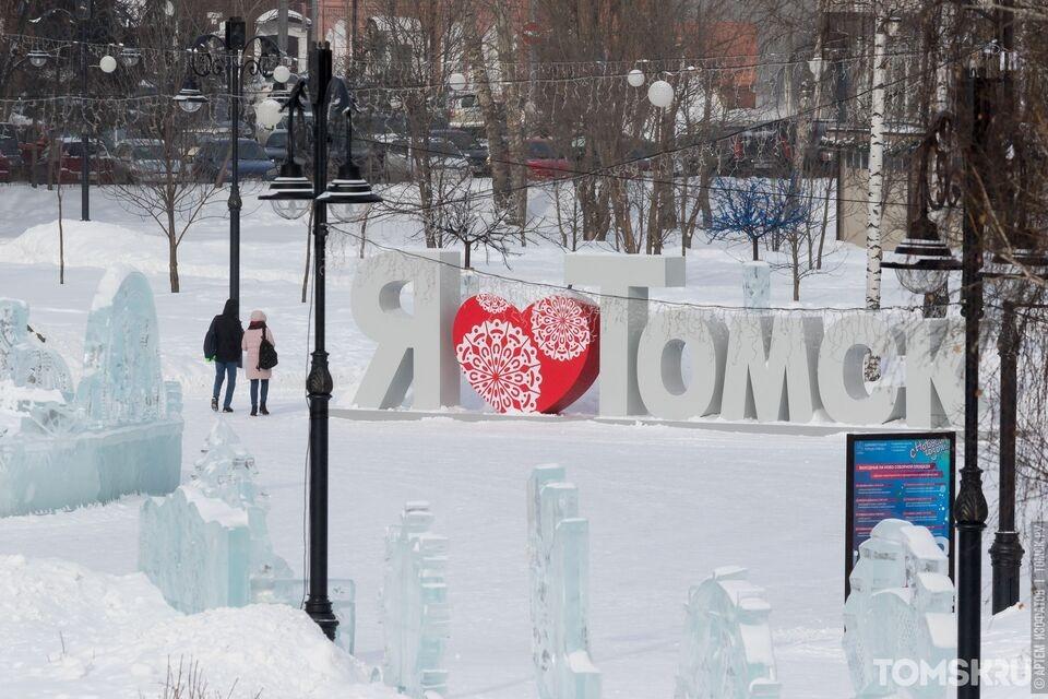 Еще 121 новый случай заболевания COVID-19 зарегистрировали в Томской области