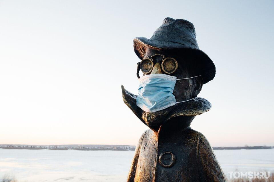 Самый низкий показатель в Сибири: в Томской области меньше доля умерших от коронавируса в общем числе смертей