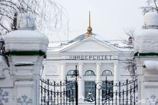 Старт Года науки в Томске: Большой университет приготовил цикл лекций