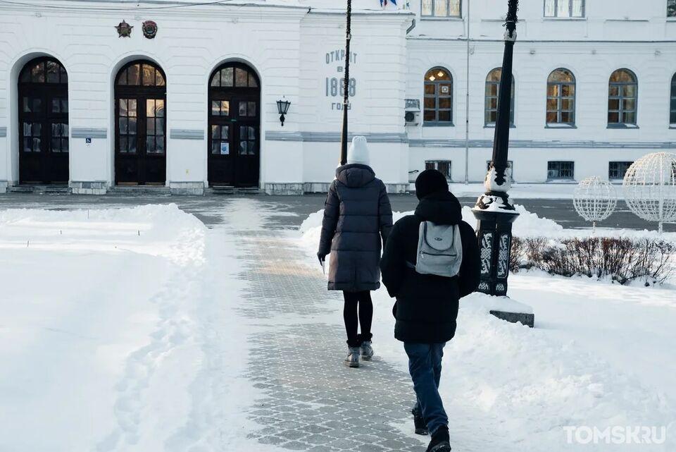 Open Week для школьников, студентов и педагогов: в ТГУ пройдет масштабное онлайн-мероприятие