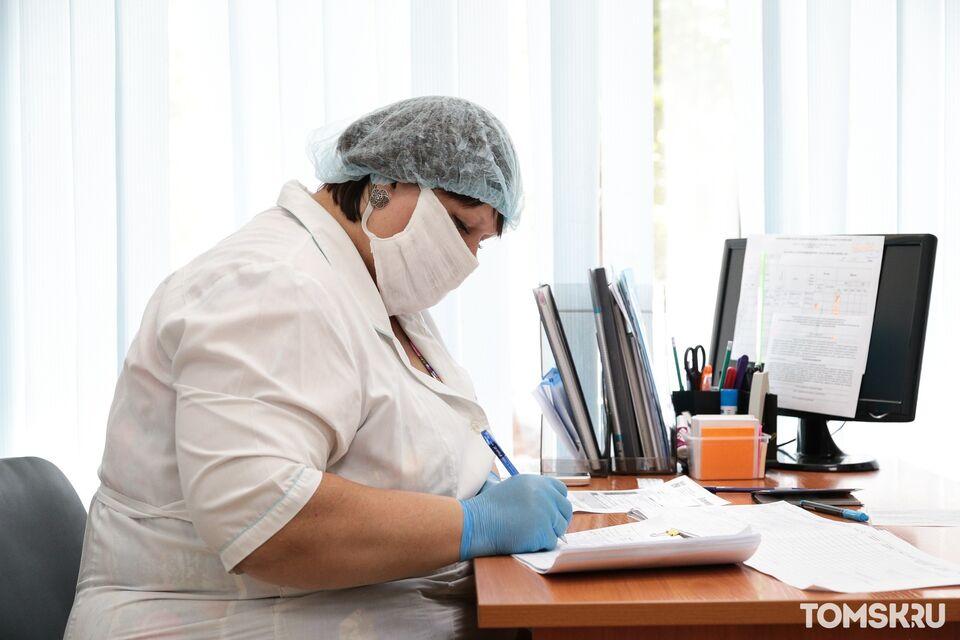 Томские разработчики рассказали, почему онлайн-записи при коронавирусе стоит доверять