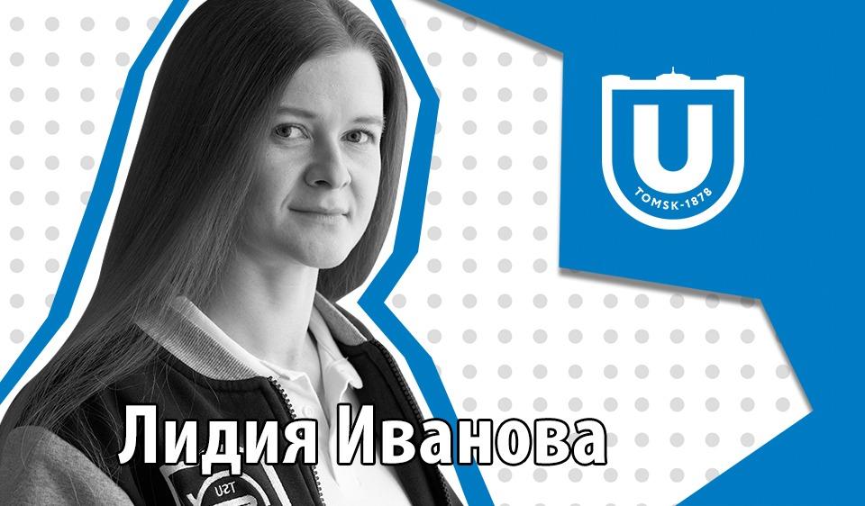 Не отпускает до сих пор: выпускница ТГУ о возможностях университета