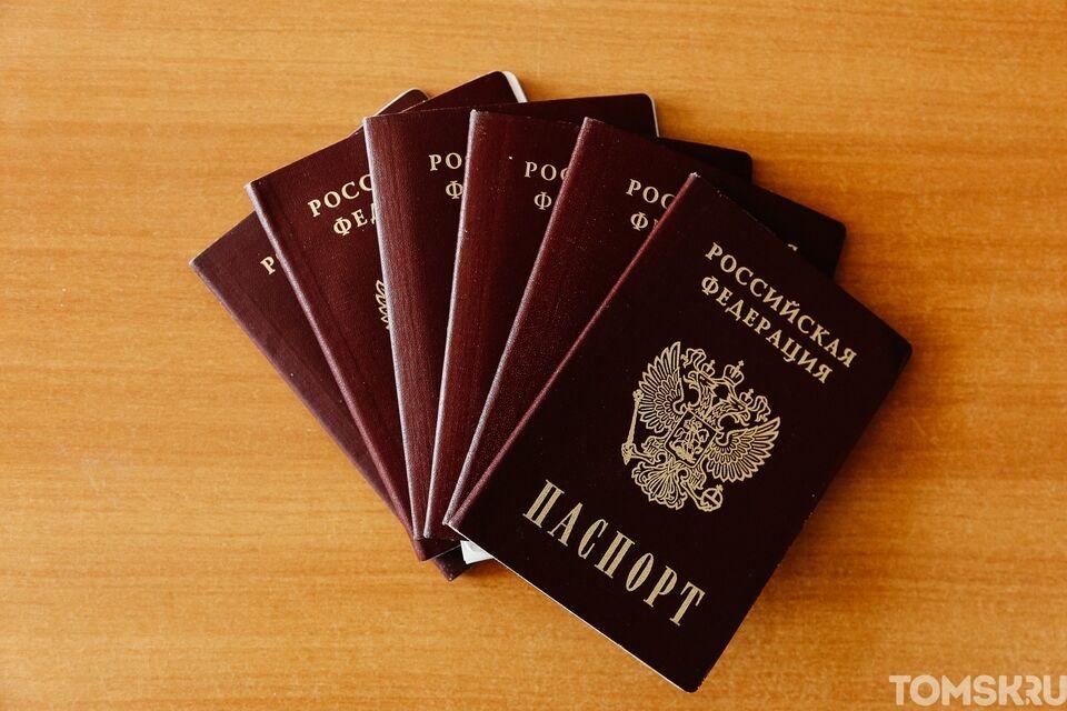 В 2020 году в Томской области отмечено снижение числа мигрантов