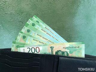 Гендерный вопрос: какая разница между зарплатами мужчин и женщин в Томской области?
