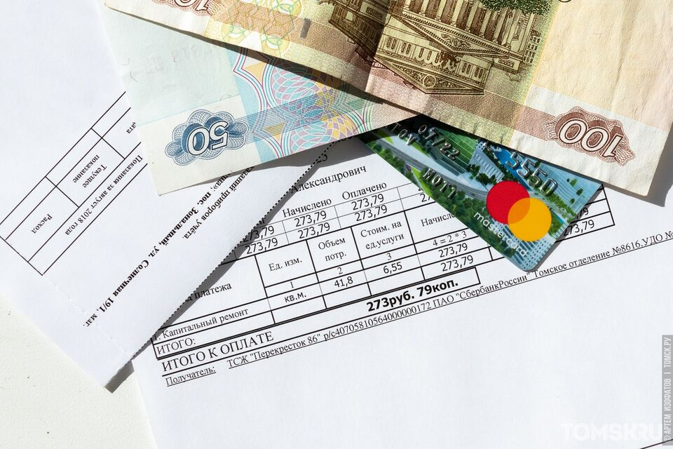 По поручению губернатора томичам подробно расскажут, из чего складываются тарифы за комуслуги