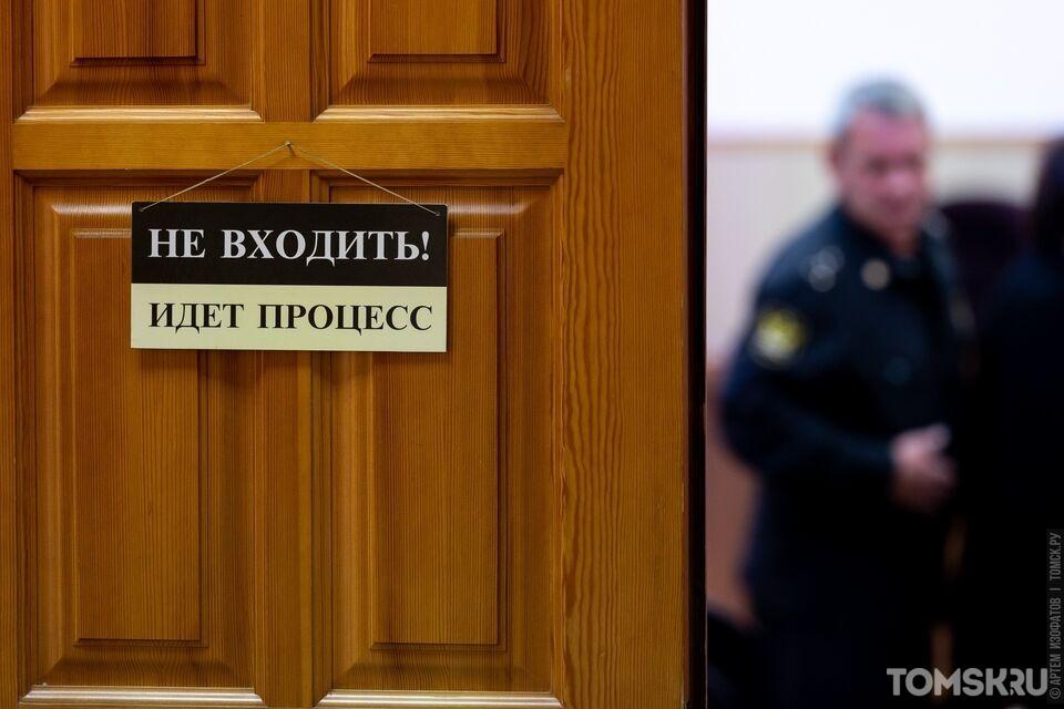 Дело Ивана Кляйна передадут в суд