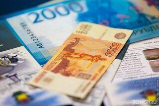 За прошлый год в Томской области подделали более 200 000 рублей