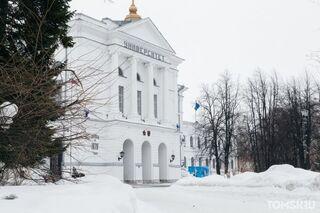 ТГУ стал оператором федерального проекта «Содействие занятости»