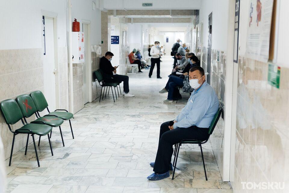 Еще 25 человек заразились COVID-19 в Томской области